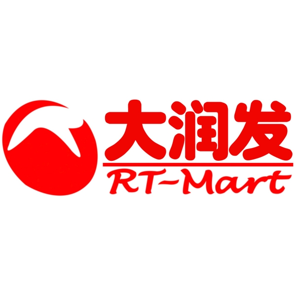 临泉大润发超市